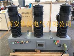 西安35KV断路器厂家