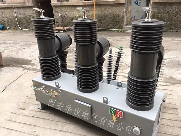 成都35KV柱上安装真空断路器