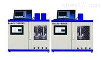 Beidi-UES系列双头超声波提取机