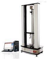 橡胶专用试验机