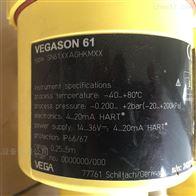 SN61XXAGHKMA威格VEGA超声波液位计VEGASON61量程0.25~5m