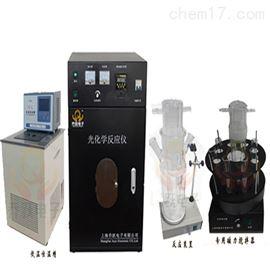 JOYN-GHX-DC多功能控温光化学反应仪