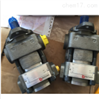 Bucher Hydraulics阀门提供选型