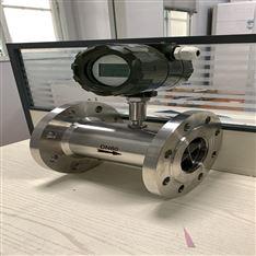LWGY-40C涡轮流量计