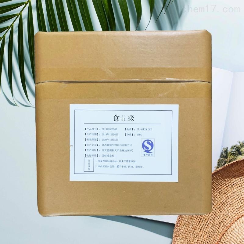 陕西大豆肽生产厂家
