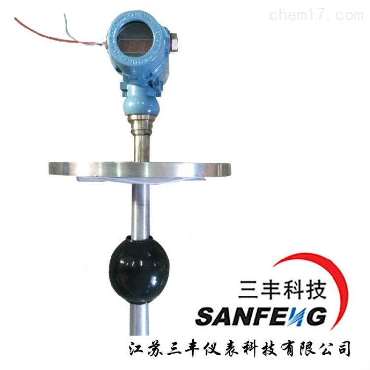 浮球式液位变送器价格