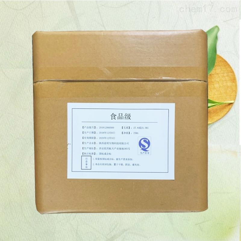 陕西大豆肽粉生产厂家