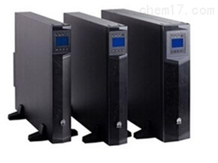 华为UPS电源机架式1K长效机需外接电池