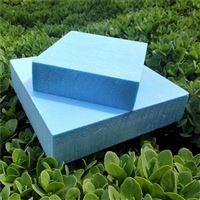 3公分-15公分50mm厚阻燃挤塑板 B1级保温板 生产厂家