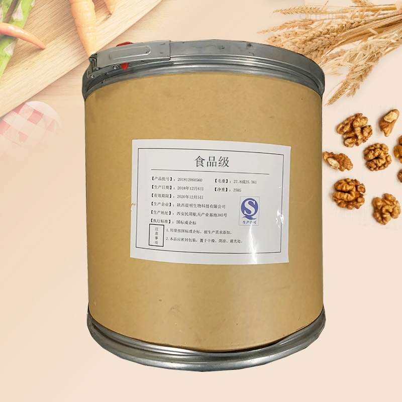 陕西山梨酸钾生产厂家