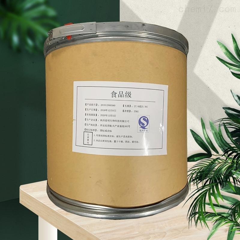 陕西安赛蜜生产厂家