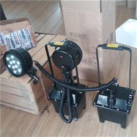 FW6601防爆检修工作灯防汛物资