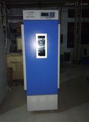 低温光照培养箱价格
