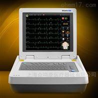 SE-18理邦数字式十八导心电图机