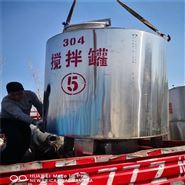 厂家直销二手蒸汽加热搅拌罐