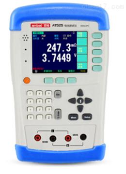 AT525蓄电池内阻在线测试仪
