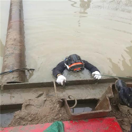 安顺市沉管隧道施工--公司