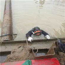 固原市沉管水下安装公司