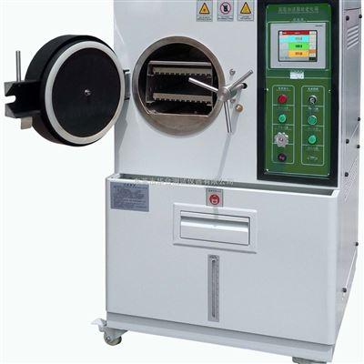 HT-TS系列可编程高低温冲击试验箱