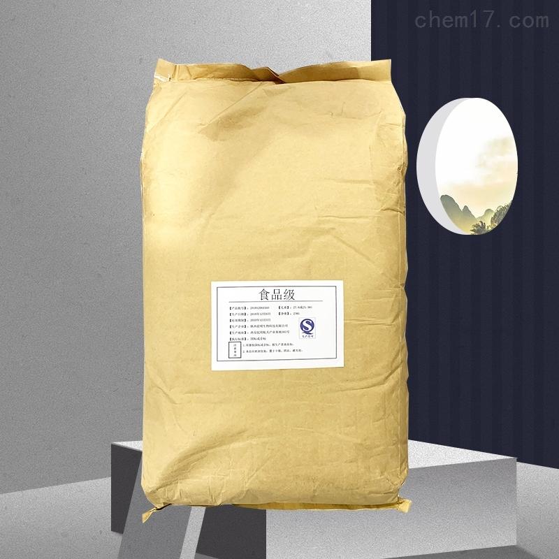 陕西硬脂酰乳酸钙生产厂家