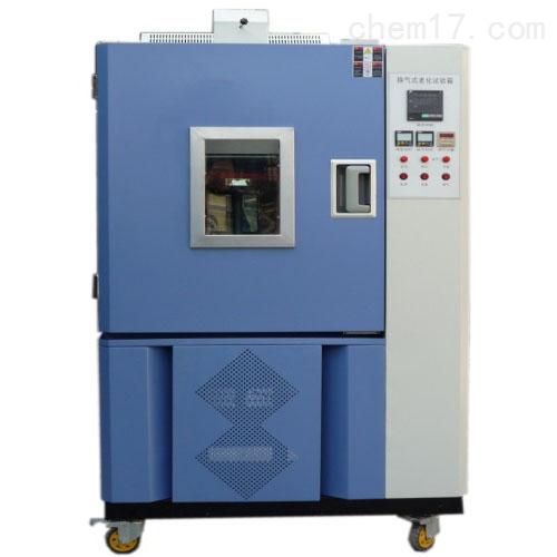 QLH-800换气式热老化试验设备