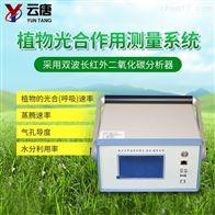 LH-FS831光合作用检测仪价格