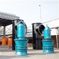 350-1500QHB/QH防洪工作大口径排涝混流泵