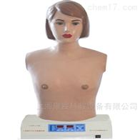 KAC/IV心肺触诊听诊电脑模拟器(单机版)