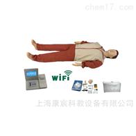 KAC/CPR600W彩色液晶触摸屏心肺复苏模拟人(无线版)