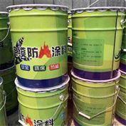 防火涂料厂家批发水性油性室内外钢结构电缆防火涂料