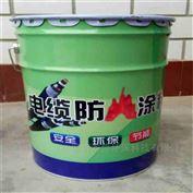 防火涂料水性油性电缆防火涂料白色电缆 防火漆