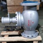 QDY421F切断阀液化气液动紧急切断阀