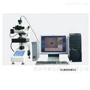 特殊维氏硬度计 氧化膜厚度测试系统