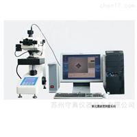 HV-1BM特殊维氏硬度计 氧化膜厚度测试系统