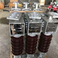 廠家批發戶外35KV雙柱式高壓隔離開關GW4