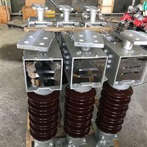 厂家批发户外35KV双柱式高压隔离开关GW4