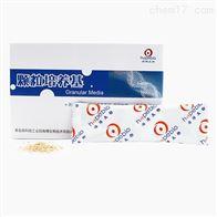 HBKD4085亚xi酸盐胱氨酸增菌液(SC)颗粒