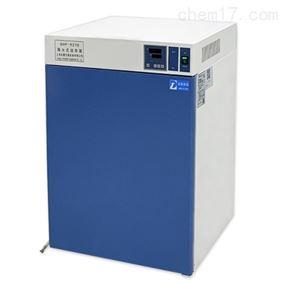 GHP-9270大型隔水式培养箱现货