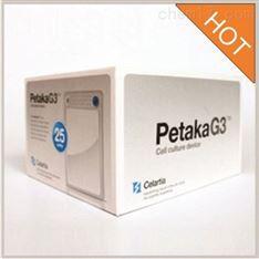 Petaka G3 HOT 一次性细胞培养生物反应装置