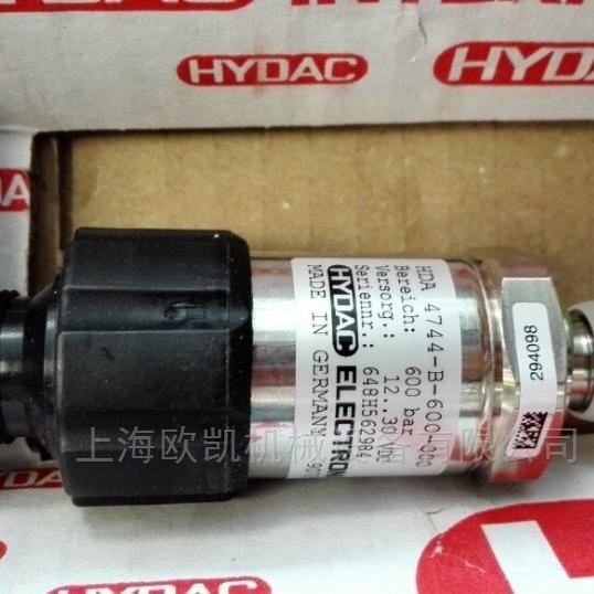 hydac贺德克压力传感器HDA4745-B-600-000