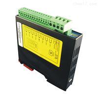 LD7018熱電偶輸入模塊
