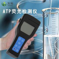 FK-ATPATP荧光检测仪报价