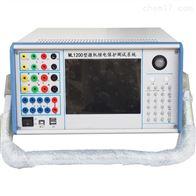 BY903BY903微机继电保护测试仪(六相)