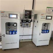 CODG-3000污水CODCOD检测仪