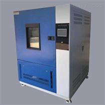 GDW-010北京高低溫試驗箱/北京超低溫試驗箱