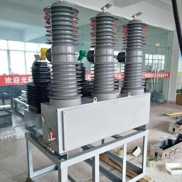 成都智能型柱上开关35KV高压断路器生产厂家