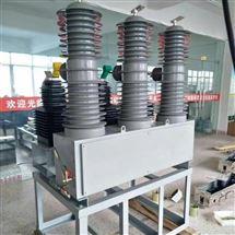 ZW32-40.5成都智能型柱上开关35KV高压断路器生产厂家