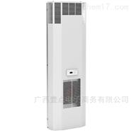 PFANNENBERG冷却器DTS 6301