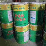 薄型钢结构防火涂料今日价格厂家价格