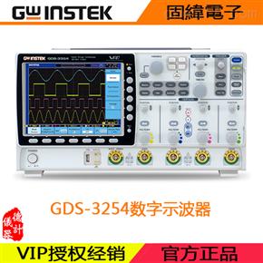 GDS-3354数字示波器